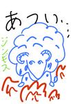 Image2011907371.png